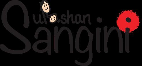 Sangini Logo